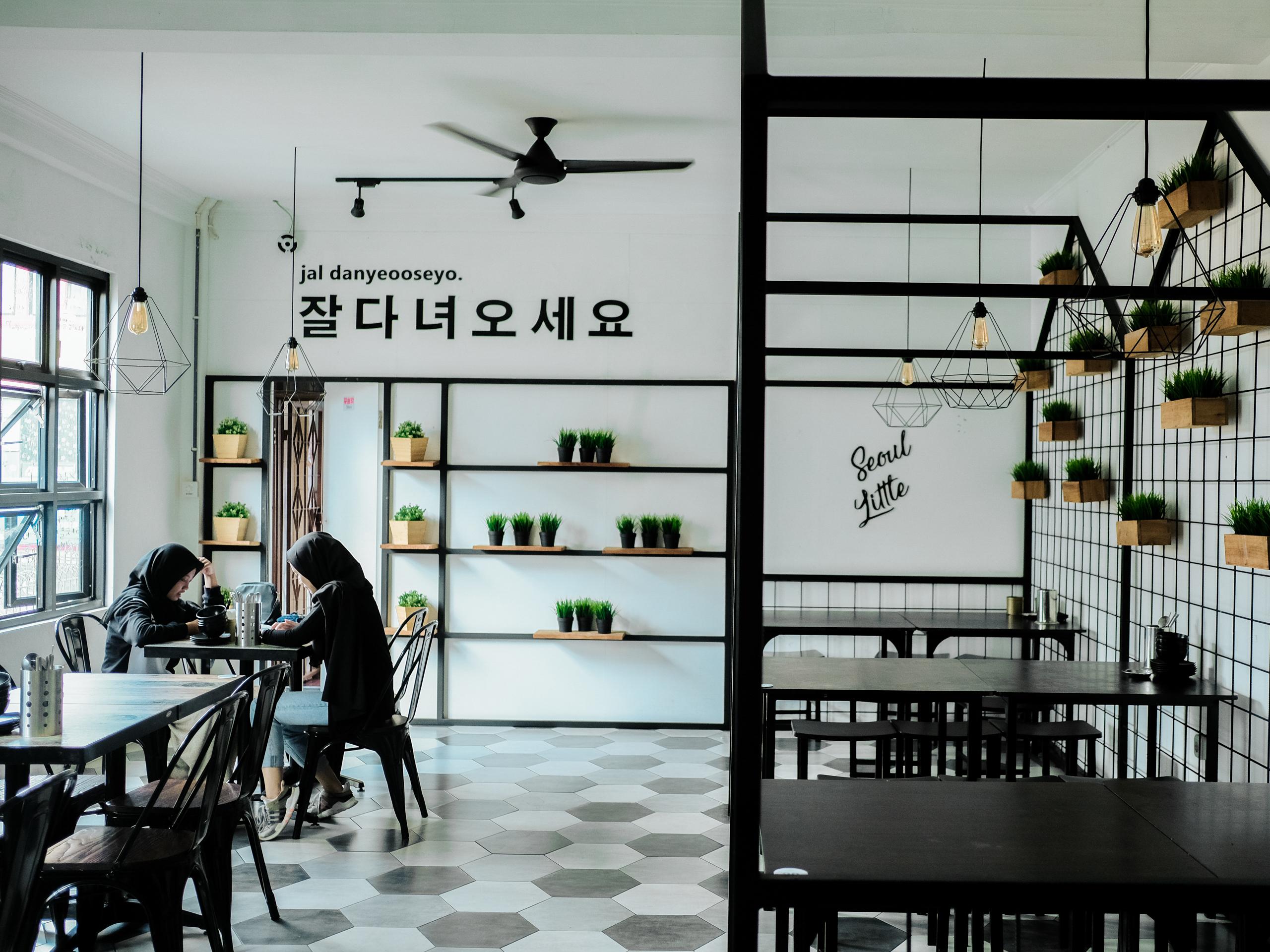 Seoul Little
